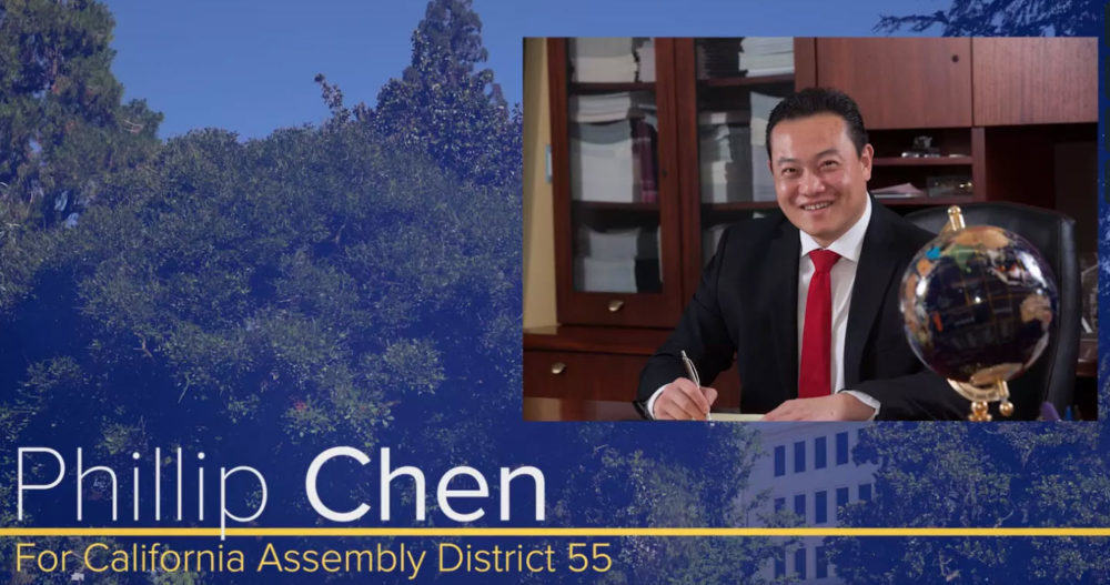 CSLEA Video in Support of Phillip Chen for  State Assembly