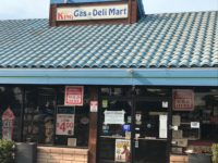 ABC Agents Post Notice of Suspension at Hanford Mini-Mart